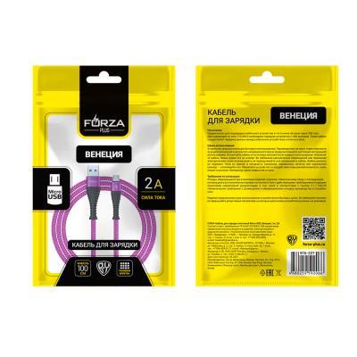 916-227 FORZA Кабель для зарядки телефона, спиральная тканная оплетка, micro USB, 2А, 1м, пластик