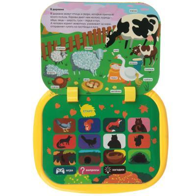 272-680 ИГРОЛЕНД BY Книга-планшет, звук, 3ААА, ABS, 19х23х3,2см, 2 дизайна