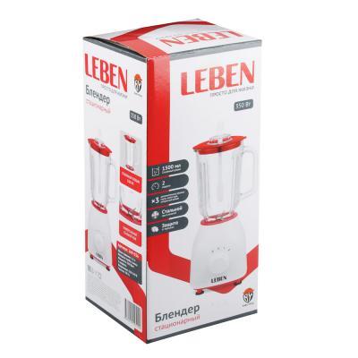 269-036 LEBEN Блендер стационарный 1,5 л, колба стекло, 350 Ватт, 2 скорости