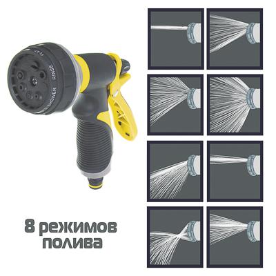 161-013 INBLOOM Пистолет-разбрызгиватель, 8 режимов, эргономичная ручка, ABS+TPR+металл