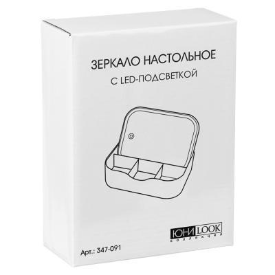 347-091 Зеркало настольное с LED-подсветкой ЮниLook, 18,5х13,8х5 см, 2 цвета