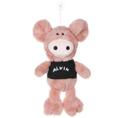 264-229 МЕШОК ПОДАРКОВ Игрушка мягкая в виде животного в футболке, 25см, плюш, 4 дизайна