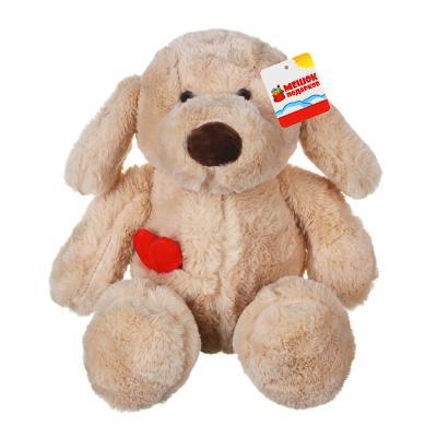 264-231 МЕШОК ПОДАРКОВ Игрушка мягкая в виде животных с сердечком в кармашке, 39см, плюш, 4 дизайна