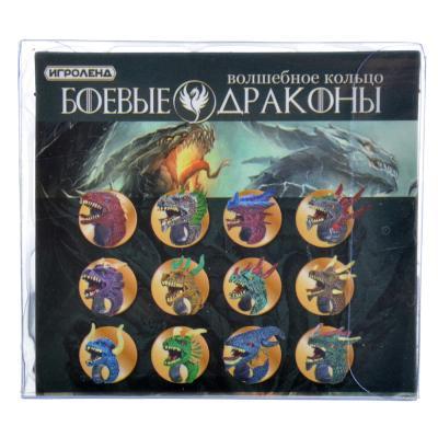 """274-159 ИГРОЛЕНД Игровое кольцо """"Боевые драконы"""", пластик, 3,5х4,5х2,5см, 12 дизайнов"""