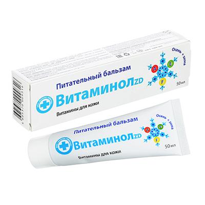 832-049 Бальзам питательный ВИТАМИНОЛ ZD, 50 мл