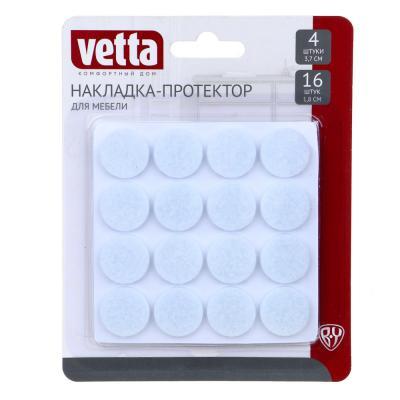 639-047 Накладки-протекторы для мебели, 4 штуки 3,7 см, 16 штук 1,8 см, фетр