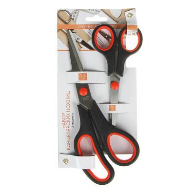 350-054 Набор канцелярских ножниц ПРОМО, 2 предмета: большие 20,5см, малые 14см, B2 SET