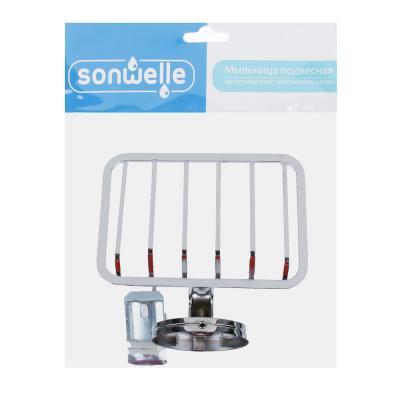 555-016 SonWelle Мыльница подвесная металлическая с креплением сатин