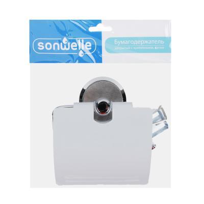 555-017 SonWelle Бумагодержатель закрытый с креплением сатин