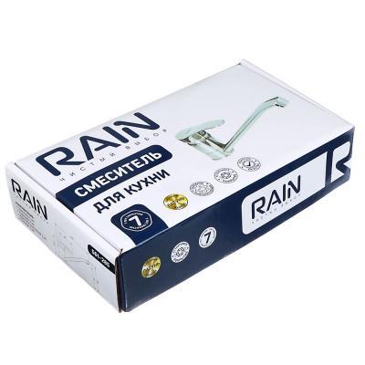 561-285 RAIN Смеситель для кухни Мира, низкий излив, картридж 40мм, латунь