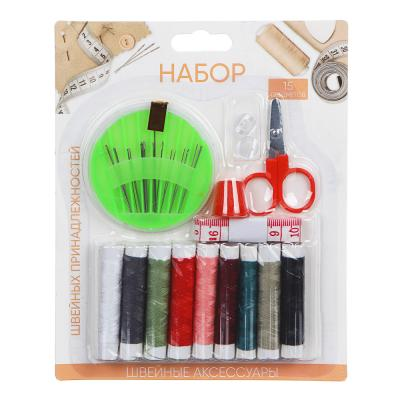 308-259 Набор швейных принадлежностей 15 предметов, ШП2019-2