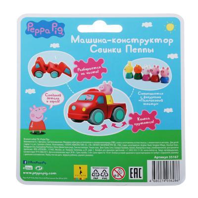 "859-058 РОСМЭН Машинка-конструктор ""Свинка Пеппа"" пластик, 11x9x8см, арт.35167"