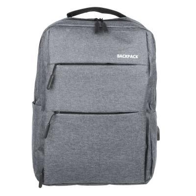 254-291 Рюкзак подростковый, 45x30x14см, 2 отд, 3 кармана, холст, отделка искусственной кожей, 2 цвета