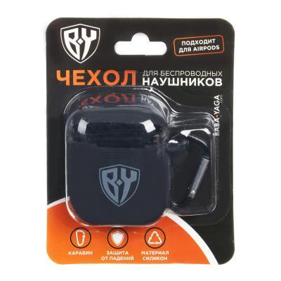 470-083 FORZA Чехол для беспроводных наушников, 5,5x4,5см, силикон, 5 цветов