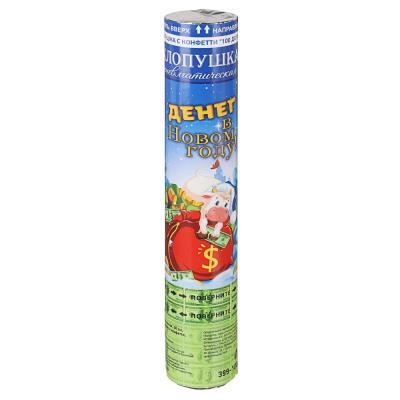 399-100 СНОУ БУМ Хлопушка пневматическая, 30 см, наполнитель бумага 100 долларов и конфетти, дизайн 6