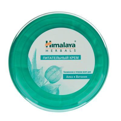977-110 Крем Himalaya питательный, увлажняющий, 50 мл