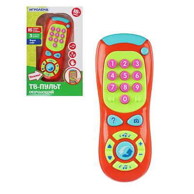 272-684 ИГРОЛЕНД Игрушка обучающая, ТВ-пульт, пластик, свет, звук, 2хААА, 5х15х2см, 2 дизайна