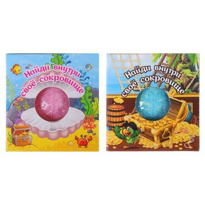 927-046 Шар бурлящий с игрушкой для девочек и мальчиков, 130г