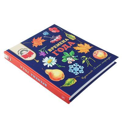 837-127 Книга Хорошо уметь читать, 183стр., бумага, 22х20x2см, 3 дизайна