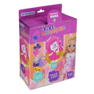 267-831 ИГРОЛЕНД Кукла-сюрприз с аксессуарами, 15см, 5пр., пластик, ПВХ, текстиль, 17х24х7,5см, 7 дизайнов