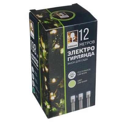 185-044 INBLOOM Гирлянда эл. вьюн для сада 198 LED, шампань,12м, пост. свечение, ПВХ, IP44, 220В, 50Гц