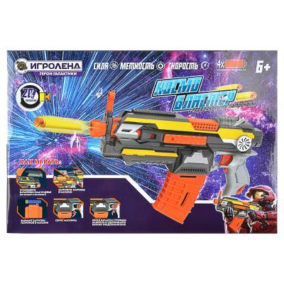 261-690 ИГРОЛЕНД Оружие автоматическое Мини с поролоновыми пулями, 4АА, пластик, 47х32х8см