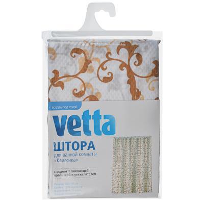 """461-505 VETTA Шторка для ванной, полиэстер (микрофибра), 180x180см, """"Классика"""", 4 дизайна"""