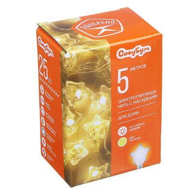 351-696 СНОУ БУМ Гирлянда эл. вьюн с насадкой 25 LED, 5м, ПВХ прозрачный, пост свечение, шампань 200В, 50Гц