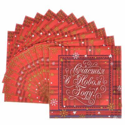 393-245 Салфетки бумажные 12шт, праздничные, 33х33см, 4 дизайна