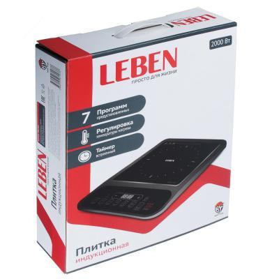 288-024 LEBEN Плитка электрическая индукционная, 2000Вт, стеклокерамика