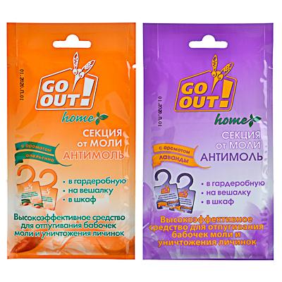 159-146 Секция от моли GO OUT с ароматом лаванды/апельсина,1шт