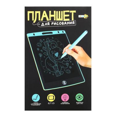 280-004 ХОББИХИТ Планшет для рисования LCD экран, 8,5 дюймов, пластик, 4 цвета