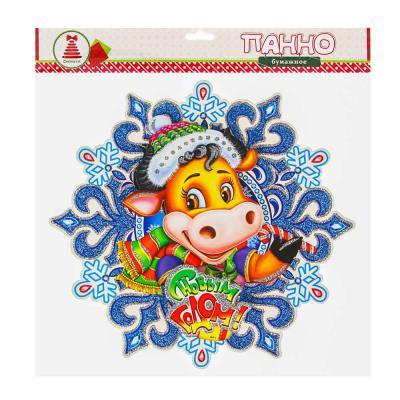 336-378 СНОУ БУМ Панно символ 2021 в снежинке, 28х27см, бумага, арт 0503