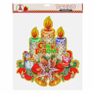 336-391 СНОУ БУМ Панно со свечами, 38х43см, бумага, арт 0516