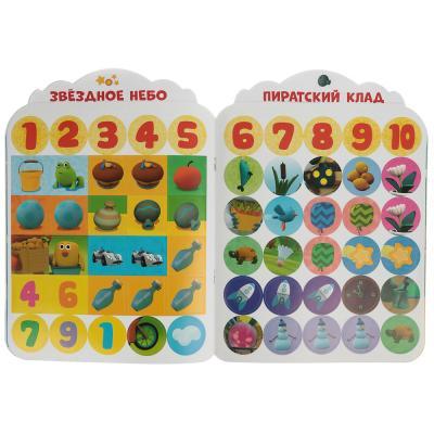 290-245 НД ПЛЕЙ Книга развивающая, бумага, 20х25см, 6 дизайнов