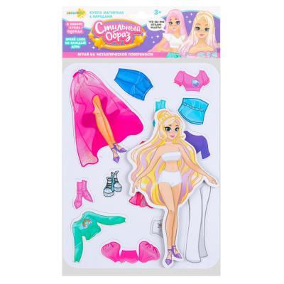 281-182 ЮТОН Кукла магнитная с нарядами, винил, бумага, 16х26x3см, 6 дизайнов