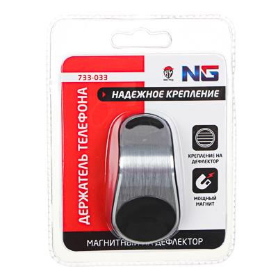 733-033 NEW GALAXY Держатель телефона магнитный на дефлектор, Г-образный, пластик, черный
