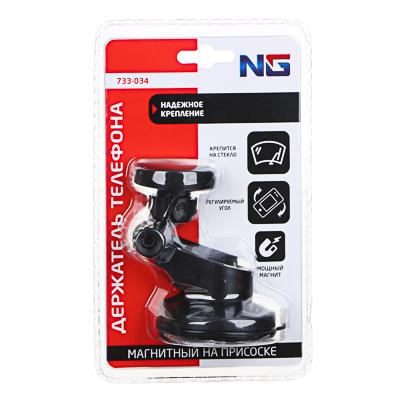 733-034 NEW GALAXY Держатель телефона магнитный, на присоске, регулируемый угол, черный