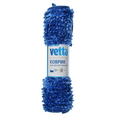462-684 VETTA Коврик для ванной, шенилл с люрексом, 40х60, микрофибра, 2 цвета