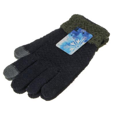 363-255 Перчатки мужские контактные, р-р 22, 100% полиэстер, 3 цвета, ПВ2020-17