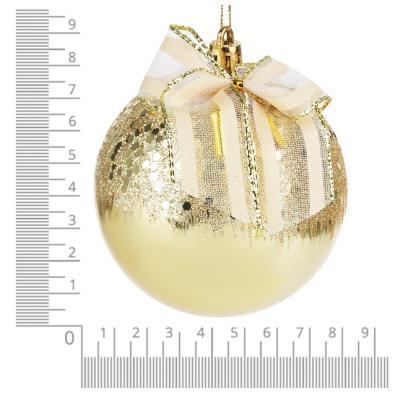373-268 СНОУ БУМ Набор шаров с деколью и бантами, 4 шт, 8см, пластик, 2 дизайна