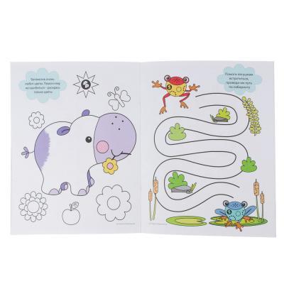 837-134 НД ПЛЭЙ Книга развивающая Играем с логопедом Fisher Price, бумага, 20х25,5см, 8 дизайнов