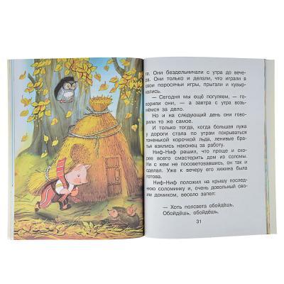 "837-145 АСТ Книга ""Сказки"", 64стр., бумага, 21х16см, 4 дизайна"