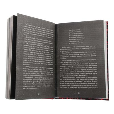 """837-148 РОСМЭН Книга """"Бест-триллер"""", 256-352стр., бумага, 20,5х13,5см, 7 дизайнов"""