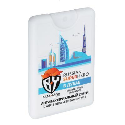 911-026 BY Cпрей антибактериальный Russian SuperHero в Дубае, Лондоне, Париже, Майами, 20 мл