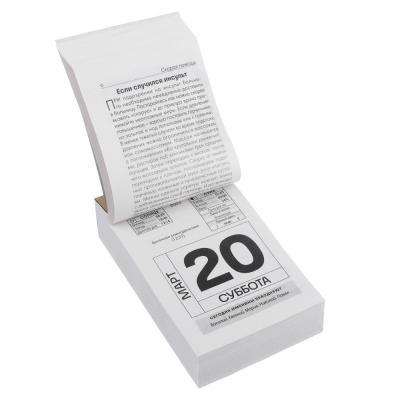 """584-078 Календарь настенный отрывной, """"Секреты долголетия"""", бумага, 7,7х11,4см, 2021"""