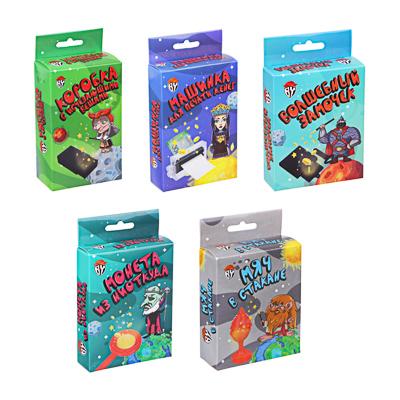 538-104 LDGames Фокус 2,5х10х7см (+/- 1-3см), пластик, 5 видов