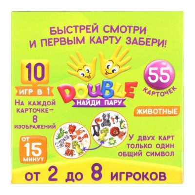 896-052 ИГРОЛЕНД Настольная игра Double найди пару, картон, бумага, 8,5х9см, 4 дизайна