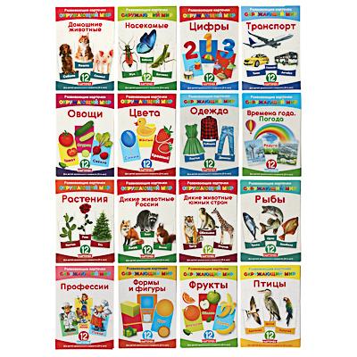 """857-135 Карточки развивающие """"Окружающий мир"""" картон, 15х21,5см, 16 дизайнов"""