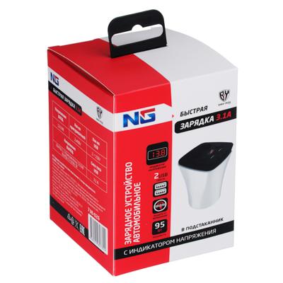 738-026 NG Зарядное устройство в авто подстаканник, 2 гнезда прикуривателя, 2xUSB, 3.1A, блистер, пластик
